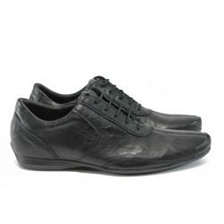Анатомични спортно-елегантни мъжки обувки КН 2881 черен | Мъжки ежедневни обувки | MES.BG
