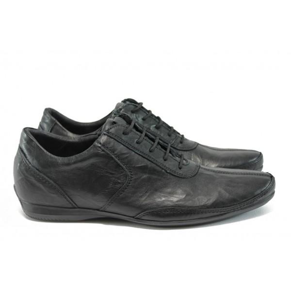 Анатомични спортно-елегантни мъжки обувки КН 2881 черен