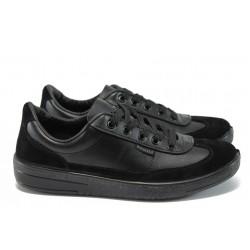 Мъжки спортни обувки МИ 111 черен