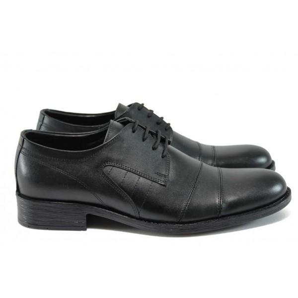 Елегантни мъжки обувки от естествена кожа МИ 5018 черен