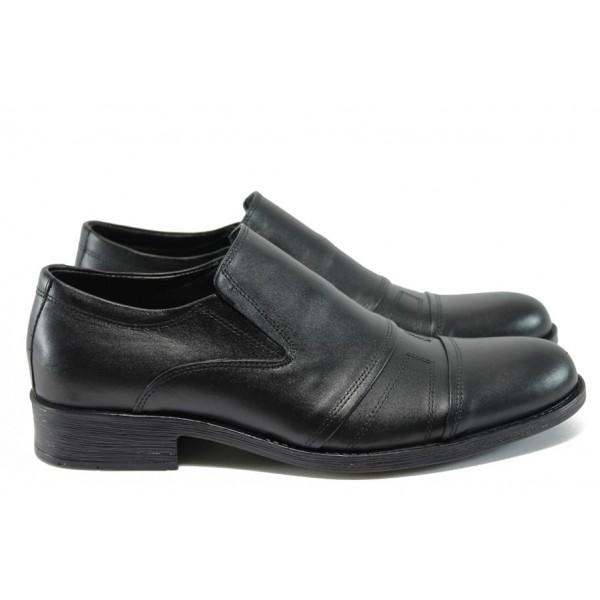 Елегантни мъжки обувки от естествена кожа МИ 5007 черен