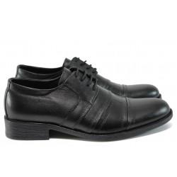 Елегантни мъжки обувки от естествена кожа МИ 5006 черен