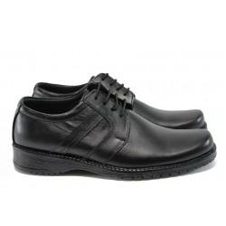 Мъжки анатомични обувки от естествена кожа ЛД 39 черен