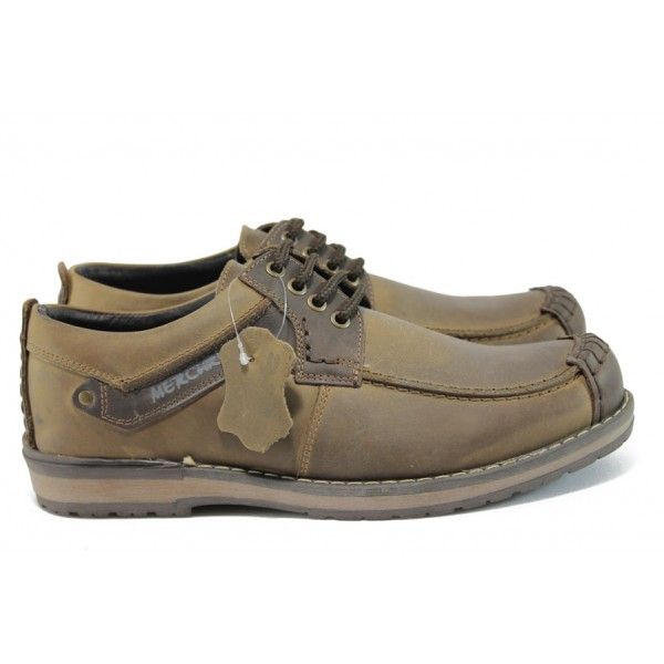 Анатомични български обувки от естествена кожа МЙ 83239 кафяв