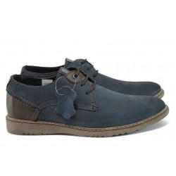 Анатомични български обувки от естествена кожа МЙ 83338 син