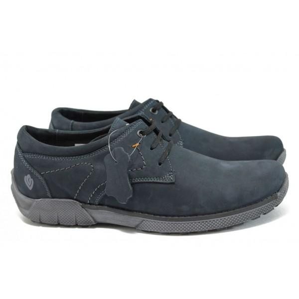 Анатомични мъжки обувки от естествена кожа МЙ 83336 син