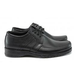 Анатомични мъжки обувки от естествена кожа ЛД 40 черен