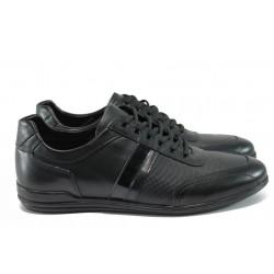 Мъжки спортни обувки от естествена кожа МИ 17802 черен