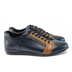 Мъжки спортни обувки от естествена кожа МИ 17803 син-кафяв