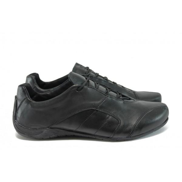 Български юношески спортни обувки от естествена кожа СБ 098 черен | Равни обувки | MES.BG