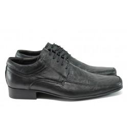 Анатомични мъжки обувки от естествена кожа КН 081-1074 черен