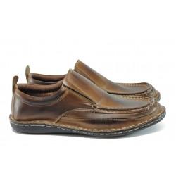Анатомични български ежедневни мъжки обувки КН 06-45125 кафяв