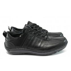 Анатомични мъжки обувки от естествена кожа КН 159-8163 черен