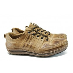 Анатомични български обувки от естествена кожа КН 159-8163 бежов-кафяв