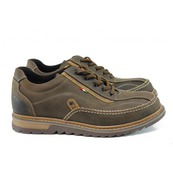 Мъжки спортни обувки от естествена кожа МИ 1095 кафяв | Мъжки ежедневни обувки | MES.BG