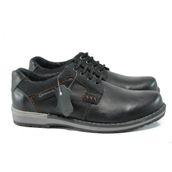 Анатомични български обувки от естествена кожа МЙ 83325 черен | Мъжки ежедневни обувки | MES.BG