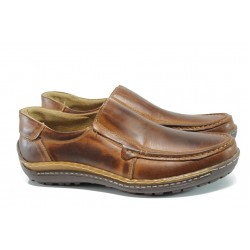 Анатомични български обувки от естествена кожа КН 200-8163 кафяв | Мъжки обувки | MES.BG