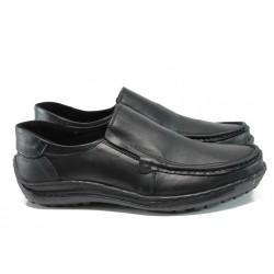 Анатомични български обувки от естествена кожа КН 200-8163 черен | Мъжки обувки | MES.BG