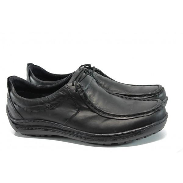 Анатомични български обувки от естествена кожа КН 114 черен | Мъжки обувки | MES.BG
