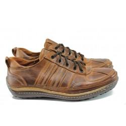 Анатомични мъжки обувки от естествена кожа КН 159-8163 кафяв | Мъжки ежедневни обувки | MES.BG