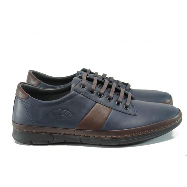 Анатомични мъжки спортни обувки от естествена кожа ПИ 761 син-кафяв | Мъжки ежедневни обувки | MES.BG
