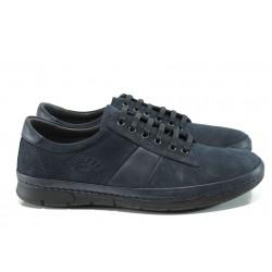 Анатомични мъжки спортни обувки от естествена кожа ПИ 761 син | Мъжки ежедневни обувки | MES.BG