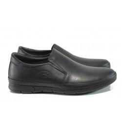 Анатомични мъжки обувки от естествена кожа ПИ 762 черен | Мъжки обувки | MES.BG