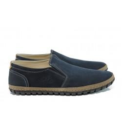 Анатомични мъжки обувки от естествена кожа ПИ 749 син | Мъжки обувки | MES.BG