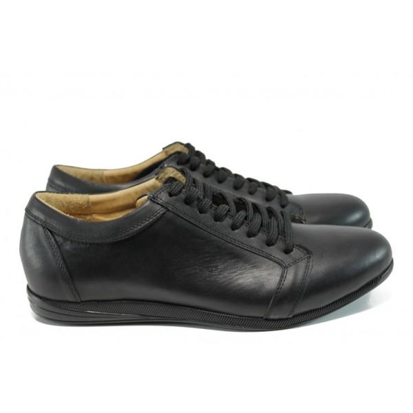 Анатомични мъжки обувки от естествена кожа МО 2099-30987 черен | Мъжки обувки | MES.BG