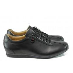 Анатомични български обувки от естествена кожа МО 2026-2-128 черен | Мъжки обувки | MES.BG