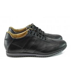 Анатомични мъжки обувки от естествена кожа МО 2114-103 черен | Мъжки обувки | MES.BG