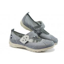 Ежедневни дамски обувки Jana 8-24663-26 син