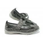 Ежедневни дамски обувки Jana 8-24663-26 черен