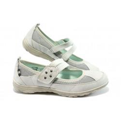 Ежедневни дамски обувки Jana 8-24663-26 айс