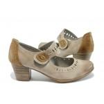 Дамски обувки на среден ток за Н крак Jana 8-24366-26 бежов