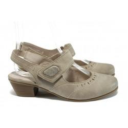 Дамски обувки на среден ток за Н крак Jana 8-29560-26 бежов