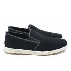 Ортопедични мъжки спортни обувки Rieker 18950-14 син
