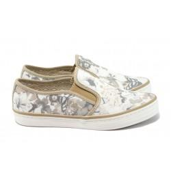 Дамски спортни обувки S.Oliver 5-24624-26 бежов
