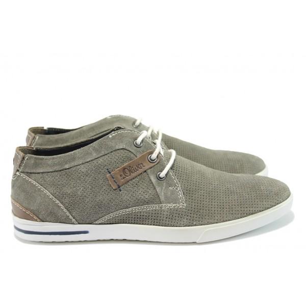 Мъжки обувки от естествен набук S.Oliver 5-15107-26 сив