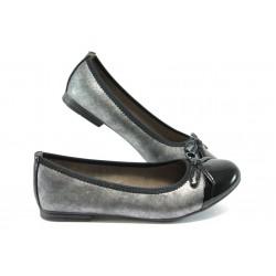 Равни дамски обувки Jana 8-22108-26 черен
