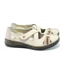 Дамски анатомични обувки от естествена кожа Rieker 46352-60 бежов ANTISTRESS