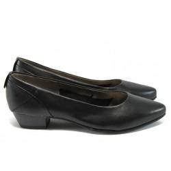 Дамски обувки от естествена кожа Jana 8-22200-26 черен