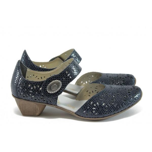Дамски обувки с перфорация Rieker 49785-14 т.син ANTISTRESS