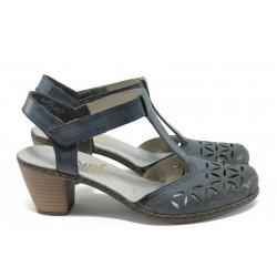 Дамски обувки с отворена пета Rieker 40995-12 син