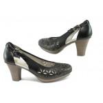 Дамски обувки с перфорация Rieker 47385-00 черен ANTISTRESS