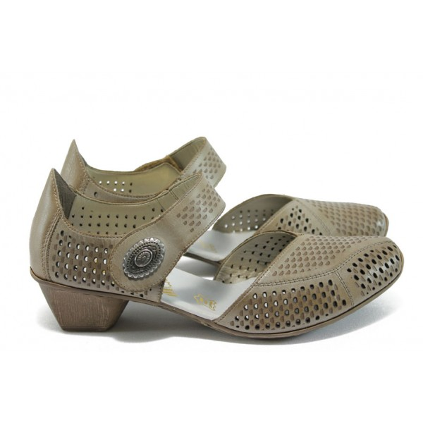 Дамски обувки с перфорация Rieker 49776-62 бежов ANTISTRESS