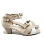 Дамски сандали от естествена кожа Caprice 9-28300-26 бежов ANTISHOKK