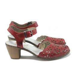 Дамски обувки с отворена пета Rieker 40953-33 червен ANTISTRESS