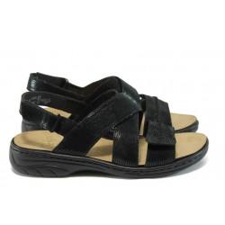 Равни дамски сандали Rieker 64598-00 черен ANTISTRESS