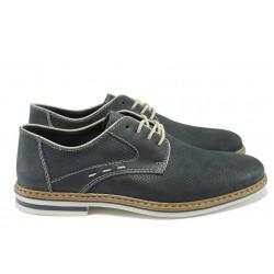Мъжки обувки от естествена кожа Rieker B1435-14 т.син ANTISTRESS